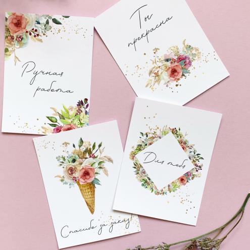Набор открыток Цветы