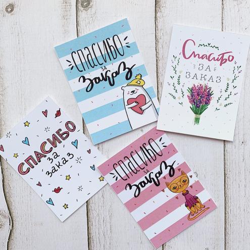 Набор мини-открыточек Спасибо за заказ