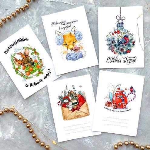 Набор новогодних открыточек