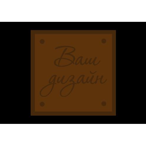 Квадратная коричневая кожаная бирка с индивидуальным дизайном