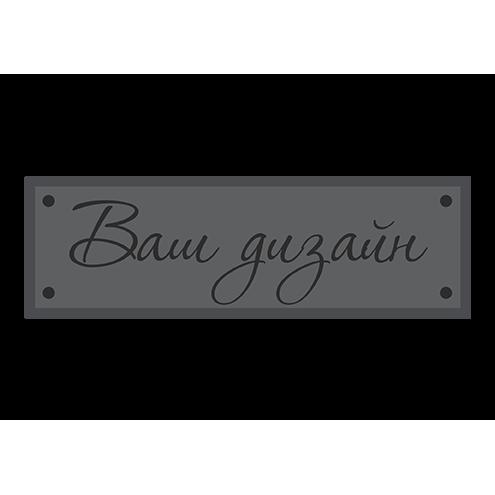 Прямоугольная кожаная бирка с индивидуальным дизайном (графит)