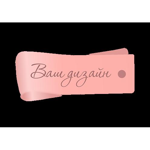 Кожаная бирка с кнопкой и индивидуальным дизайном (розовая)
