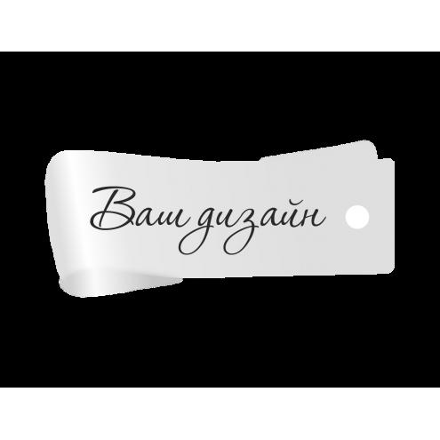 Ярлык 1,5 х 7 см., белый Силикон (полупрозрачный) с кнопкой, горизонтальная печать (черный)
