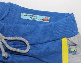 Метки на одежду ребенка в детский сад