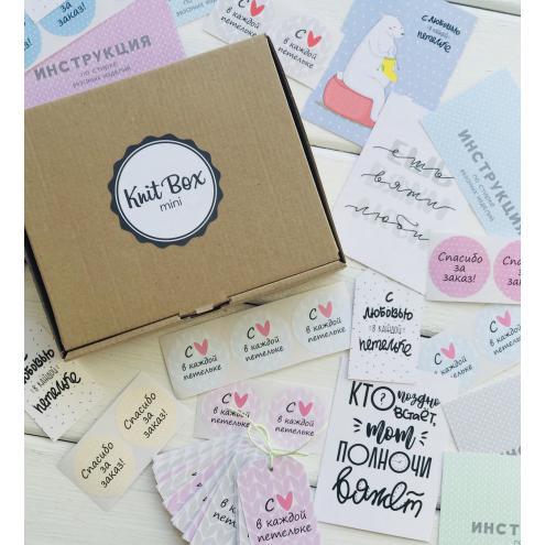 Коробочка Knit Box mini